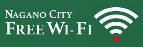 NAGANO FREE Wi-Fi