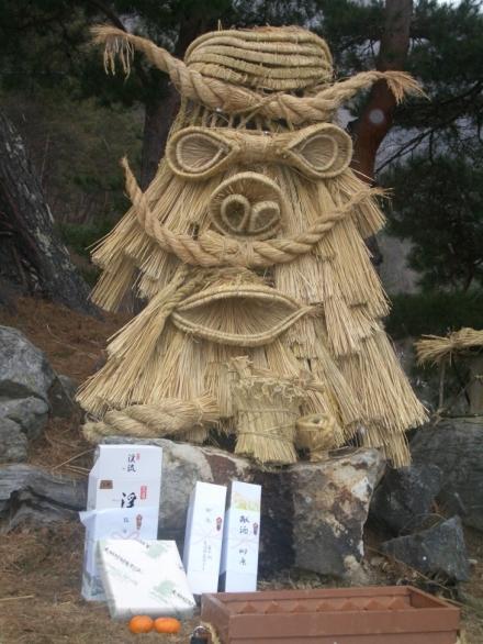 芦ノ尻道祖神祭り